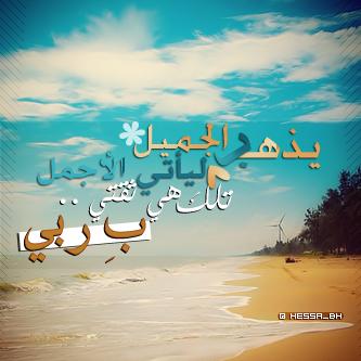 ��� ����� ���� 2016 , ���� ������ ������� , Bostadt Ramadan 2016 new_1433589152_845.p