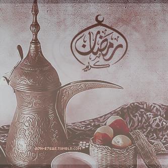������ �������� ����� ���� , ������� ������� ,  Instagram Ramadan Kareem new_1433611263_721.p