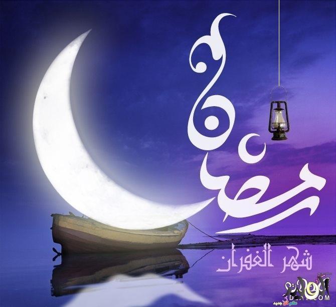 ������ �������� ����� ���� , ������� ������� ,  Instagram Ramadan Kareem new_1433611264_375.j