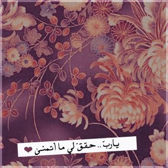������ �������� ����� ���� , ������� ������� ,  Instagram Ramadan Kareem new_1433611270_571.p