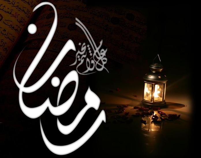 ������ �������� ����� ���� , ������� ������� ,  Instagram Ramadan Kareem new_1433611272_566.p