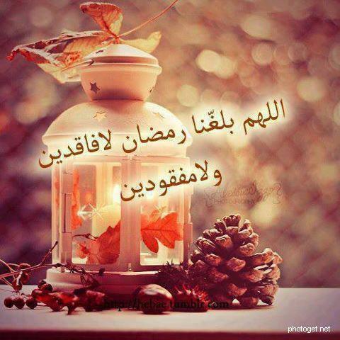 ������ �������� ����� ���� , ������� ������� ,  Instagram Ramadan Kareem new_1433611273_432.j