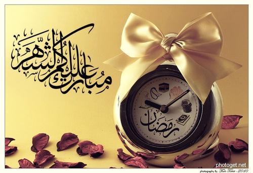 ������ �������� ����� ���� , ������� ������� ,  Instagram Ramadan Kareem new_1433611273_690.j