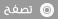 تحميل كتب المنهاج الدراسي الجديد الصف التاسع 2017 - 2018  ( سوريا ) new_1433629495_163.j