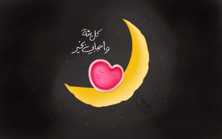 ��� �������� ��� ����� ����� , ������ �������� ������ ����� 1437 - instagram ramadan new_1433638157_346.p
