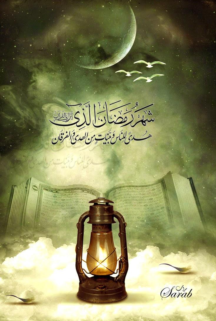 احلى صور رمضان كريم 1438 - صور رمضان كريم متحركة فيس بوك - خلفيات مكتوبة عليها كلام لرمضان new_1433688411_236.j