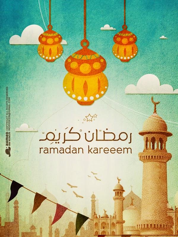 احلى صور رمضان كريم 1438 - صور رمضان كريم متحركة فيس بوك - خلفيات مكتوبة عليها كلام لرمضان new_1433688412_494.j