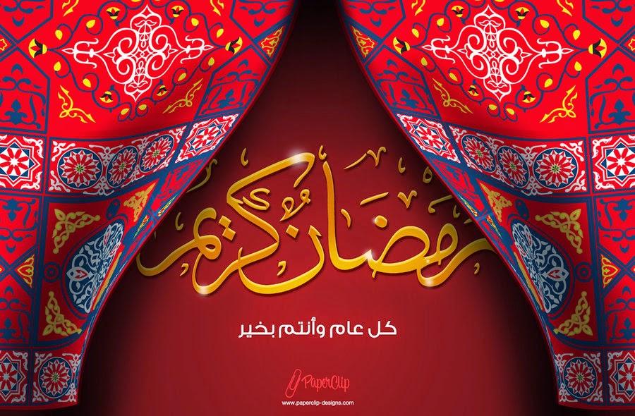 احلى صور رمضان كريم 1438 - صور رمضان كريم متحركة فيس بوك - خلفيات مكتوبة عليها كلام لرمضان new_1433688414_408.j