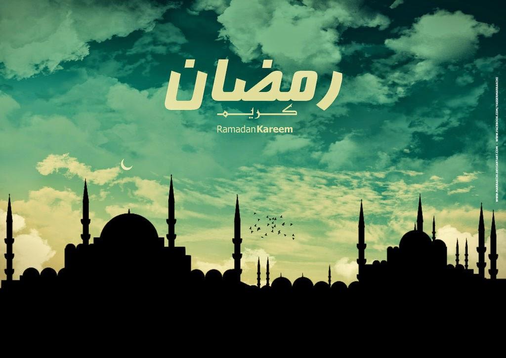احلى صور رمضان كريم 1438 - صور رمضان كريم متحركة فيس بوك - خلفيات مكتوبة عليها كلام لرمضان new_1433688414_931.j