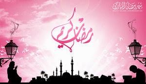 احلى صور رمضان كريم 1438 - صور رمضان كريم متحركة فيس بوك - خلفيات مكتوبة عليها كلام لرمضان new_1433688415_630.j