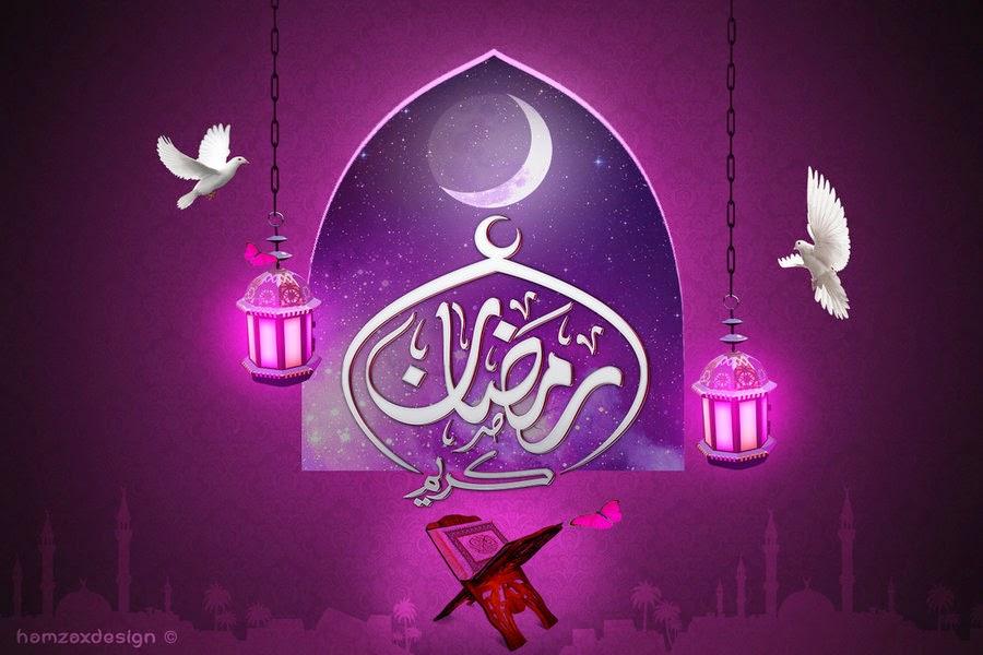صور جديدة للشهر الفضيل   رمضان متحركة2017 New_1433688415_953