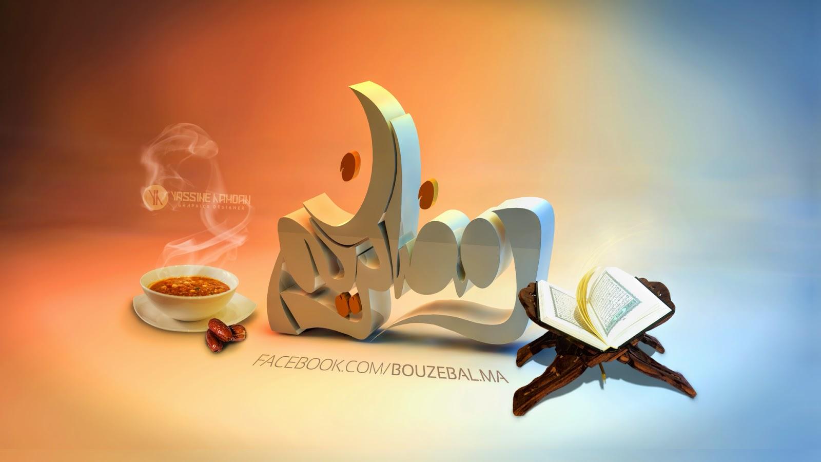 احلى صور رمضان كريم 1438 - صور رمضان كريم متحركة فيس بوك - خلفيات مكتوبة عليها كلام لرمضان new_1433688417_140.j