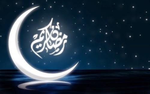 احلى صور رمضان كريم 1438 - صور رمضان كريم متحركة فيس بوك - خلفيات مكتوبة عليها كلام لرمضان new_1433688417_648.j