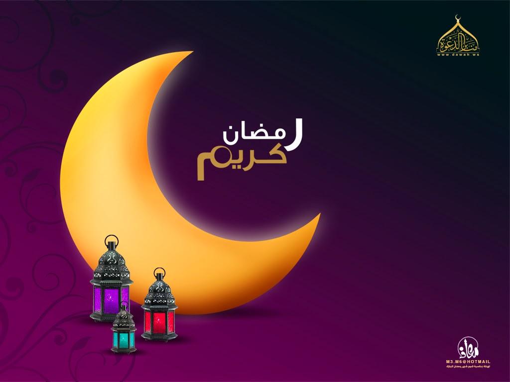 احلى صور رمضان كريم 1438 - صور رمضان كريم متحركة فيس بوك - خلفيات مكتوبة عليها كلام لرمضان new_1433688417_979.j