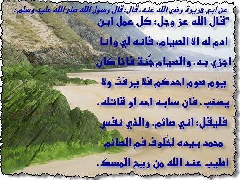 ������ �� ����� ����� , ������ �� ����� ����� ������ , ������ ������ ����� new_1434157659_859.j