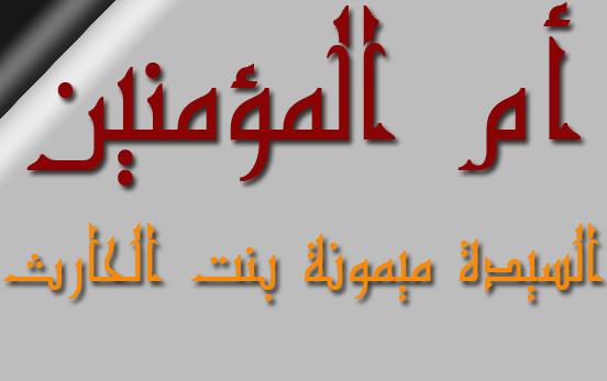 �� ���� �� �� �� ����� �������� ���� �� ��� ���� � new_1434304118_575.j