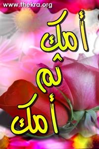 �� ���� �� �� �� ��� ����� ���� ������ ����� �� ����� ���� � new_1434341287_758.j