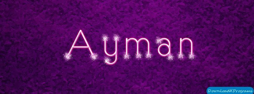 ��� ��� ���� ����� ���� ������ , ���� ��� ���� , Photos names Ayman new_1434348525_537.j