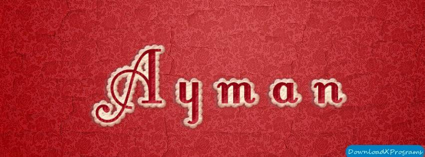 ��� ��� ���� ����� ���� ������ , ���� ��� ���� , Photos names Ayman new_1434348526_507.j