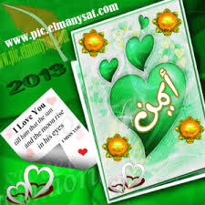 ��� ��� ���� ����� ���� ������ , ���� ��� ���� , Photos names Ayman new_1434348526_955.j