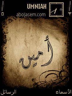 ��� ��� ���� ����� ���� ������ , ���� ��� ���� , Photos names Ayman new_1434348529_483.j