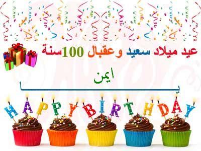 ��� ��� ���� ����� ���� ������ , ���� ��� ���� , Photos names Ayman new_1434348535_315.j