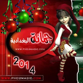 صور اسم جمانة مزخرفة , اسامى ملونة روعة , Photos Jumana name in 2016