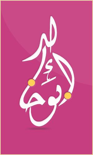 تصميم باسم ابو خالد , صور وتصميمات اسم أبو خالد مزخرف