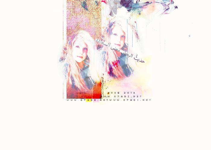������ ���� ���� 2016 - ������ �� �� - ������ ����� ������ �� new_1435421436_700.p