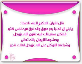 ��� ����� ����� ����� ��� ���� 2016 - ������ ������ ���� ����� � �������� 2016 new_1448890119_285.j