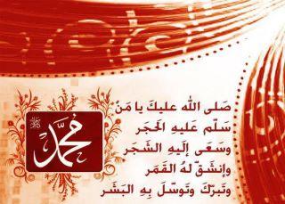 صور دينية عن الرسول(ص)2016,صور دينية اسلامية مكتوب عليها كلام,صور اسلامية جميلة,صور دينية متحركة2016 new_1450144695_521.j