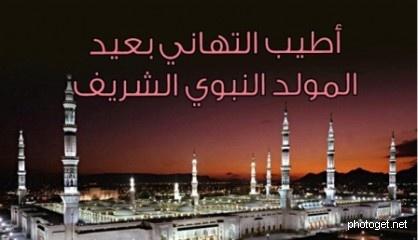 صور دينية عن الرسول(ص)2016,صور دينية اسلامية مكتوب عليها كلام,صور اسلامية جميلة,صور دينية متحركة2016 new_1450144698_133.j
