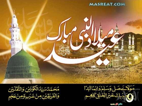 صور دينية عن الرسول(ص)2016,صور دينية اسلامية مكتوب عليها كلام,صور اسلامية جميلة,صور دينية متحركة2016 new_1450144698_645.j