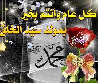صور دينية عن الرسول(ص)2016,صور دينية اسلامية مكتوب عليها كلام,صور اسلامية جميلة,صور دينية متحركة2016 new_1450144698_897.j