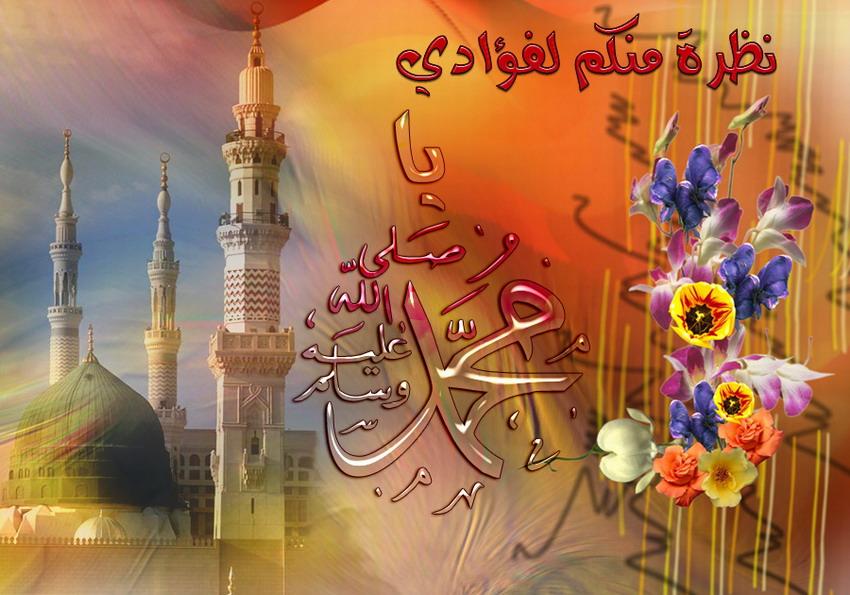 صور دينية عن الرسول(ص)2016,صور دينية اسلامية مكتوب عليها كلام,صور اسلامية جميلة,صور دينية متحركة2016 new_1450144699_615.j
