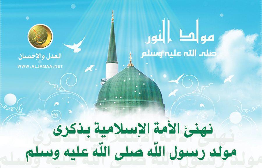 صور دينية عن الرسول(ص)2016,صور دينية اسلامية مكتوب عليها كلام,صور اسلامية جميلة,صور دينية متحركة2016 new_1450144705_483.j