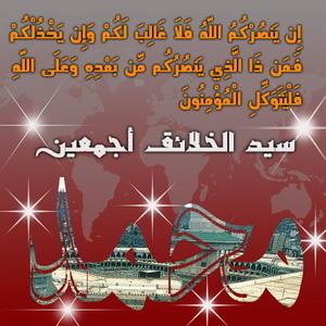 صور دينية عن الرسول(ص)2016,صور دينية اسلامية مكتوب عليها كلام,صور اسلامية جميلة,صور دينية متحركة2016 new_1450145044_740.j