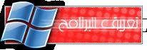 تحميل برنامج السكايب (Skype)   شرح التسطيب و عمل حساب جديد new_1450773111_877.p