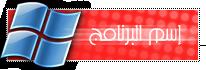 تحميل برنامج السكايب (Skype)   شرح التسطيب و عمل حساب جديد new_1450773112_401.p
