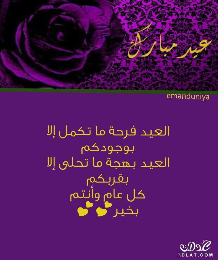 ��� ����� ����� ������� ������ ������ , ���� ������� �������� ���� ����� ��������� new_1451337156_624.j