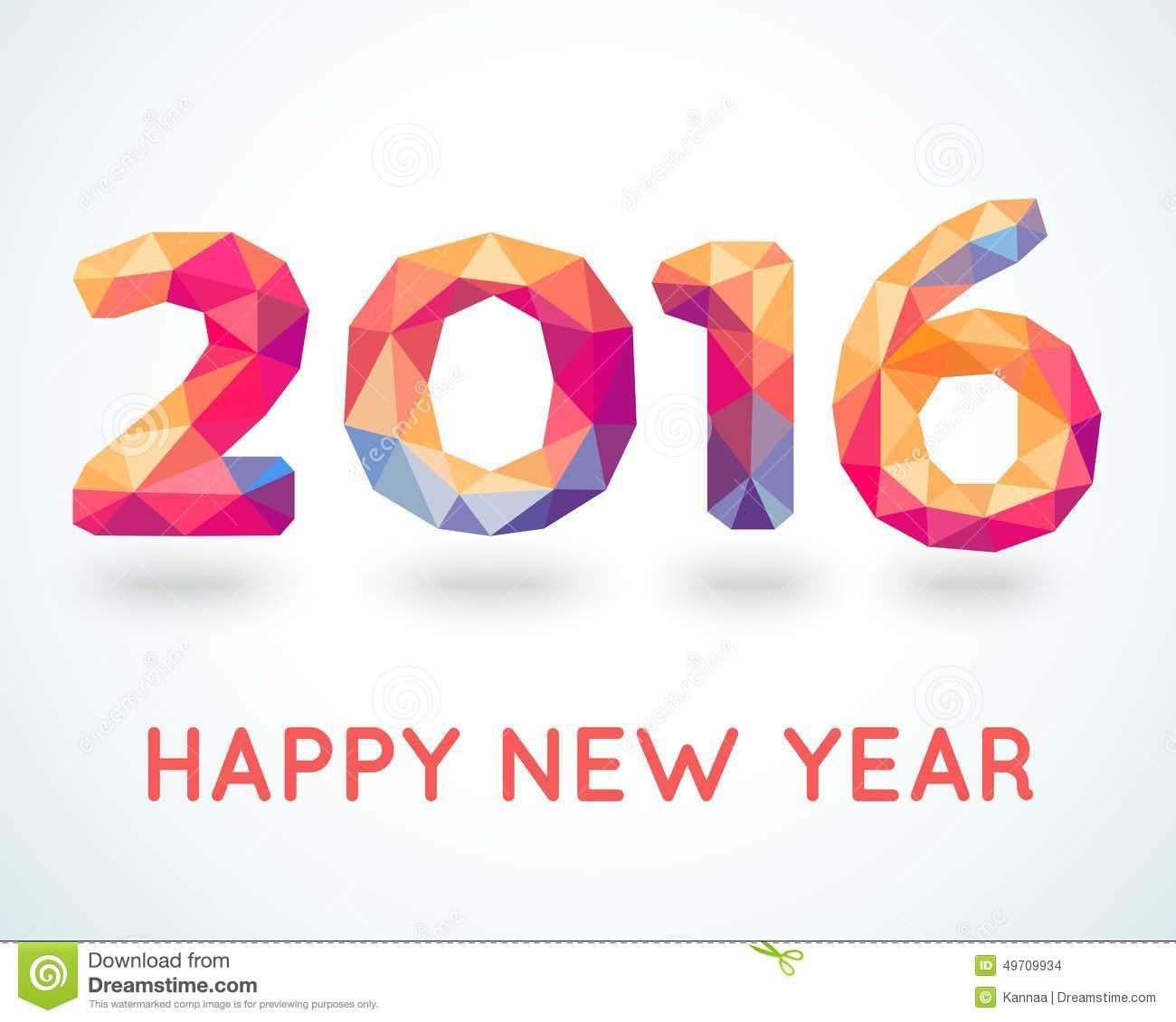 ������ 2016 ������� , ���� �������� ����� ������ , ������ ����� ������� 2016 new_1451402523_162.j