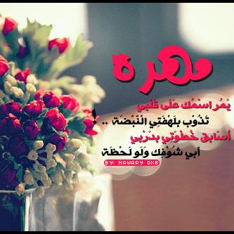 ��� ����� ������ ���� , ��� ���� ���� , ������ ����� ����� ������� 2016 new_1454490558_730.j