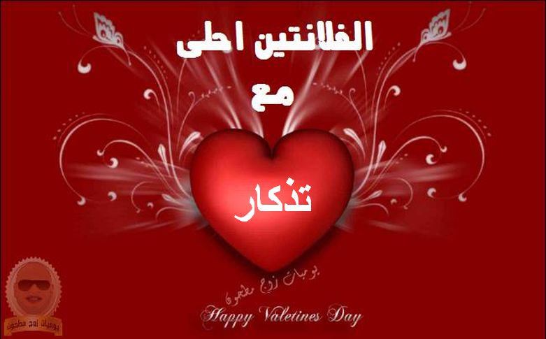 new_1454563878_930.jpg