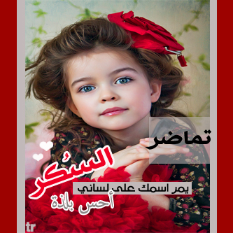 new_1454583301_966.jpg