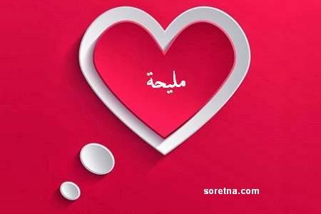 new_1455139388_198.jpg