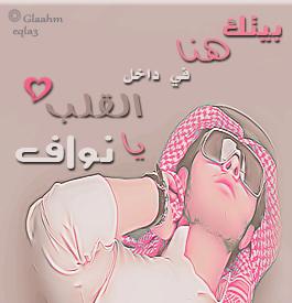 new_1455195497_935.jpg