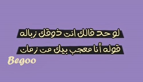 ������ �� ��������� ������ ������� ��� ������ ��� new_1455384342_762.j