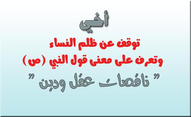 ������ ������ ��� ���� , ���� ��� ������ ������ ��� ���� new_1455891766_715.p