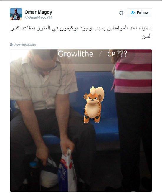 صور مضحكة عن لعبة بوكيمون جو , تعليقات وكمنتات للعبة pokemon go , درود فعل التواصل الاجتماعي new_1468419486_639.j