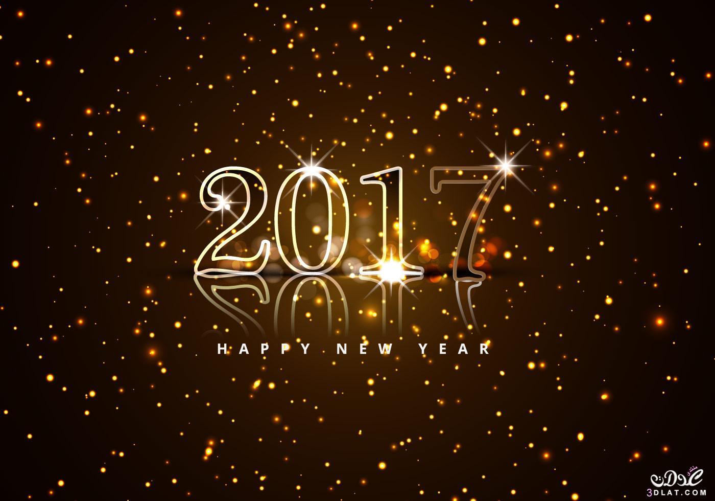 خلفيات جديدة لراس السنة الميلادية 2017 , اروع الخلفيات للعام الجديد , احدث الرمزيات للعام 2017 new_1479739243_121.j